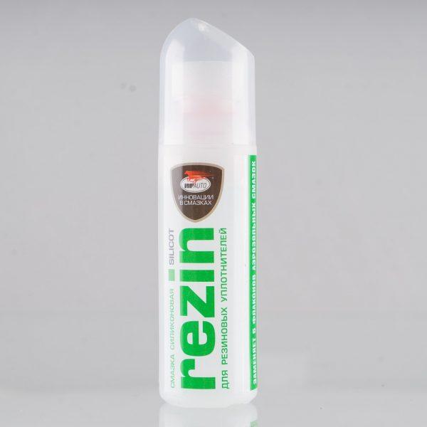 12511 silicon rezin pentru garnituri din cauciuc vmpauto Silicon REZIN pentru garnituri si materiale din cauciuc | VMPAUTO - Unilift