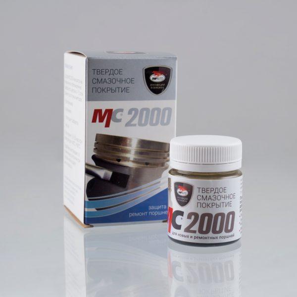 12517 lubrifiant rulmenti biciclete vmpauto Lubrifiant rulmenti biciclete | VMPAUTO - Unilift