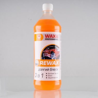 Detergent de curatare caroserie / anvelope | WAXis PROFESSIONAL | VMPAUTO